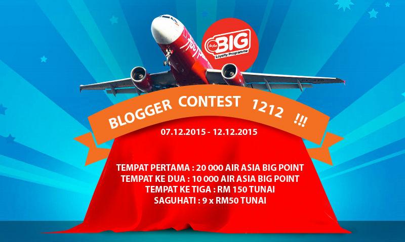 Blogger Contest 1212
