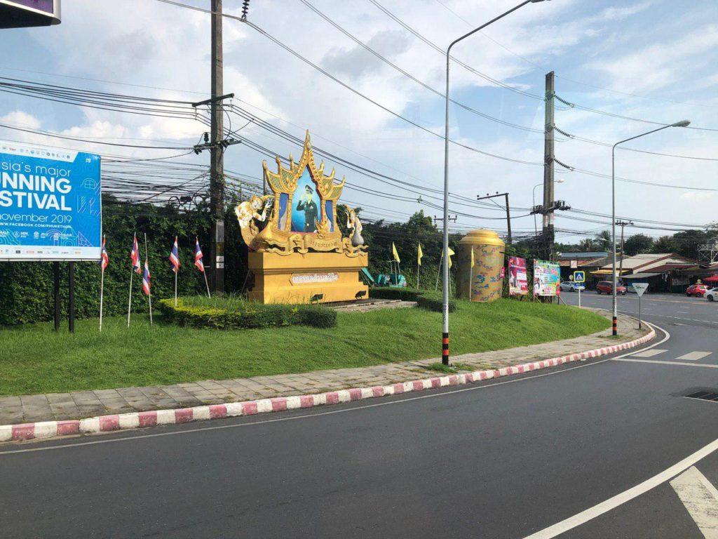 Bandar Lama Phuket