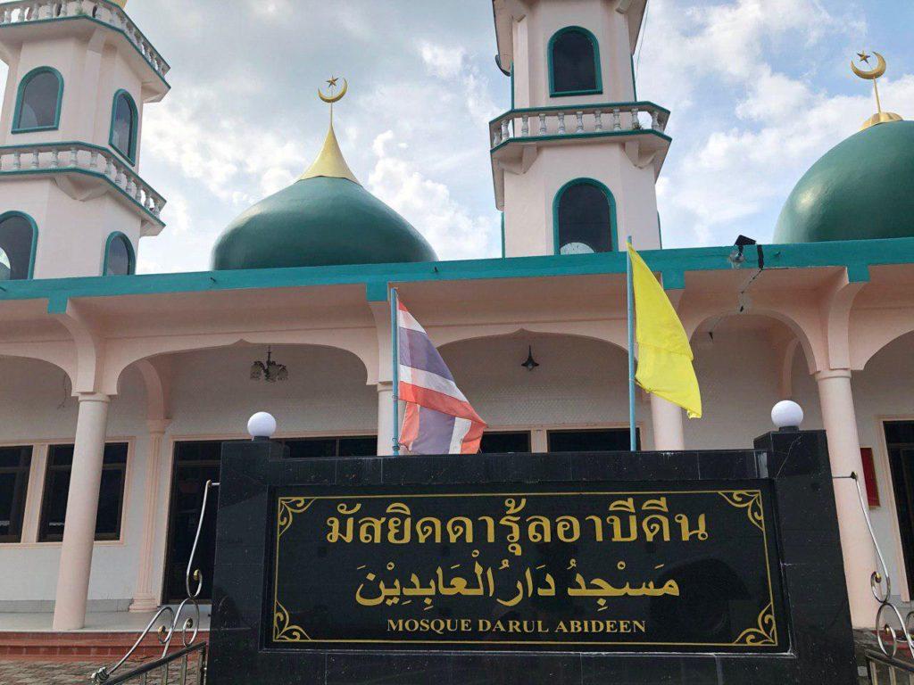 Singgah solat jamak di Masjid Darul Abideen Phuket
