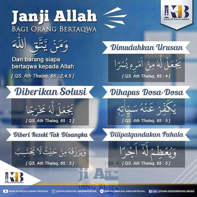 Janji Allah dalam Al Quran